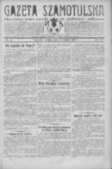 Gazeta Szamotulska: niezależne pismo narodowe, społeczne i polityczne 1932.04.14 R.11 Nr42