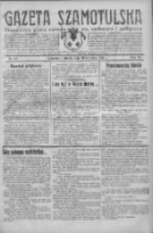 Gazeta Szamotulska: niezależne pismo narodowe, społeczne i polityczne 1932.04.19 R.11 Nr44