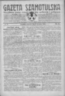 Gazeta Szamotulska: niezależne pismo narodowe, społeczne i polityczne 1932.04.21 R.11 Nr45