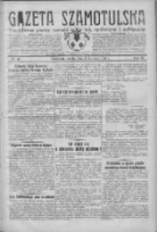 Gazeta Szamotulska: niezależne pismo narodowe, społeczne i polityczne 1932.04.23 R.11 Nr46
