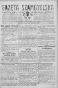 Gazeta Szamotulska: niezależne pismo narodowe, społeczne i polityczne 1932.04.26 R.11 Nr47