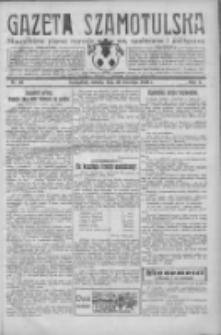 Gazeta Szamotulska: niezależne pismo narodowe, społeczne i polityczne 1932.04.30 R.11 Nr49