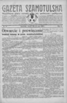 Gazeta Szamotulska: niezależne pismo narodowe, społeczne i polityczne 1932.05.24 R.11 Nr58