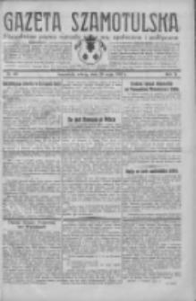 Gazeta Szamotulska: niezależne pismo narodowe, społeczne i polityczne 1932.05.28 R.11 Nr60
