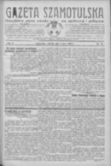 Gazeta Szamotulska: niezależne pismo narodowe, społeczne i polityczne 1932.07.05 R.11 Nr75