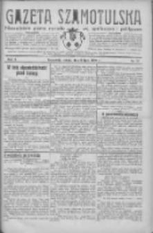 Gazeta Szamotulska: niezależne pismo narodowe, społeczne i polityczne 1932.07.09 R.11 Nr77