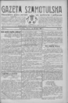 Gazeta Szamotulska: niezależne pismo narodowe, społeczne i polityczne 1932.07.12 R.11 Nr78