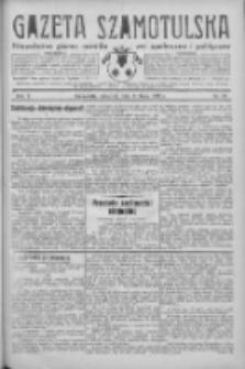 Gazeta Szamotulska: niezależne pismo narodowe, społeczne i polityczne 1932.07.14 R.11 Nr79