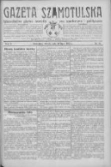 Gazeta Szamotulska: niezależne pismo narodowe, społeczne i polityczne 1932.07.26 R.11 Nr84
