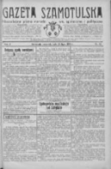 Gazeta Szamotulska: niezależne pismo narodowe, społeczne i polityczne 1932.07.28 R.11 Nr85
