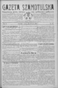 Gazeta Szamotulska: niezależne pismo narodowe, społeczne i polityczne 1932.07.30 R.11 Nr86