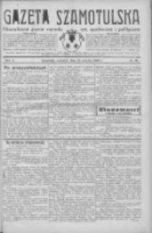 Gazeta Szamotulska: niezależne pismo narodowe, społeczne i polityczne 1932.08.18 R.11 Nr93