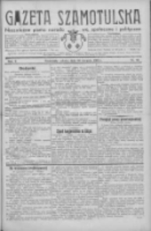 Gazeta Szamotulska: niezależne pismo narodowe, społeczne i polityczne 1932.08.20 R.11 Nr94