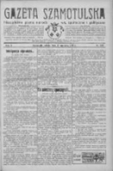 Gazeta Szamotulska: niezależne pismo narodowe, społeczne i polityczne 1932.09.17 R.11 Nr106