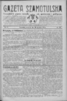 Gazeta Szamotulska: niezależne pismo narodowe, społeczne i polityczne 1932.09.22 R.11 Nr108