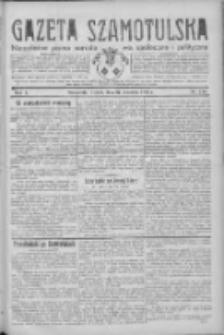 Gazeta Szamotulska: niezależne pismo narodowe, społeczne i polityczne 1932.09.27 R.11 Nr110
