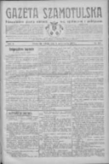 Gazeta Szamotulska: niezależne pismo narodowe, społeczne i polityczne 1932.10.01 R.11 Nr112