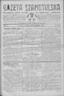 Gazeta Szamotulska: niezależne pismo narodowe, społeczne i polityczne 1932.10.06 R.11 Nr114