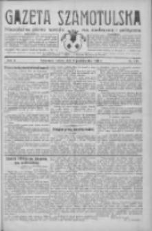 Gazeta Szamotulska: niezależne pismo narodowe, społeczne i polityczne 1932.10.08 R.11 Nr115
