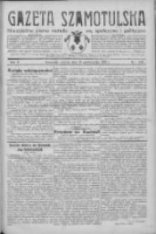 Gazeta Szamotulska: niezależne pismo narodowe, społeczne i polityczne 1932.10.11 R.11 Nr116