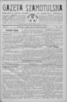 Gazeta Szamotulska: niezależne pismo narodowe, społeczne i polityczne 1932.10.20 R.11 Nr120