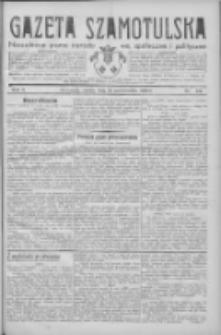 Gazeta Szamotulska: niezależne pismo narodowe, społeczne i polityczne 1932.10.22 R.11 Nr121
