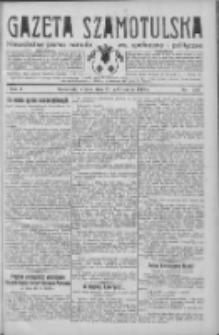 Gazeta Szamotulska: niezależne pismo narodowe, społeczne i polityczne 1932.10.25 R.11 Nr122