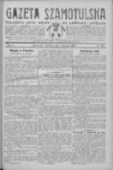 Gazeta Szamotulska: niezależne pismo narodowe, społeczne i polityczne 1932.11.03 R.11 Nr126
