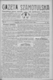Gazeta Szamotulska: niezależne pismo narodowe, społeczne i polityczne 1932.11.10 R.11 Nr129
