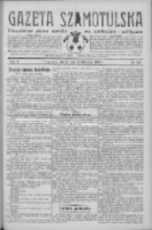 Gazeta Szamotulska: niezależne pismo narodowe, społeczne i polityczne 1932.11.22 R.11 Nr134