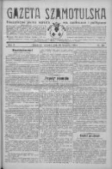 Gazeta Szamotulska: niezależne pismo narodowe, społeczne i polityczne 1932.11.24 R.11 Nr135