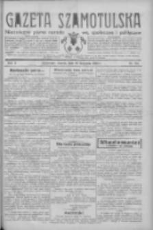 Gazeta Szamotulska: niezależne pismo narodowe, społeczne i polityczne 1932.11.29 R.11 Nr137