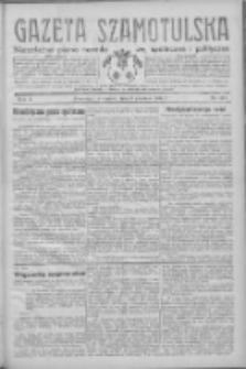 Gazeta Szamotulska: niezależne pismo narodowe, społeczne i polityczne 1932.12.08 R.11 Nr141
