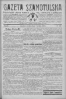 Gazeta Szamotulska: niezależne pismo narodowe, społeczne i polityczne 1932.12.15 R.11 Nr144