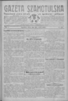 Gazeta Szamotulska: niezależne pismo narodowe, społeczne i polityczne 1932.12.31 R.11 Nr150