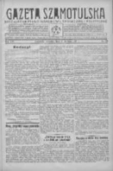 Gazeta Szamotulska: niezależne pismo narodowe, społeczne i polityczne 1936.06.18 R.15 Nr69