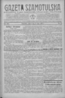 Gazeta Szamotulska: niezależne pismo narodowe, społeczne i polityczne 1936.07.21 R.25 Nr82