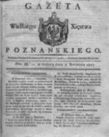 Gazeta Wielkiego Xięstwa Poznańskiego 1821.04.07 Nr28