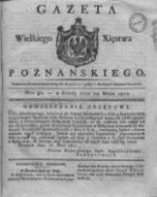 Gazeta Wielkiego Xięstwa Poznańskiego 1821.05.23 Nr41