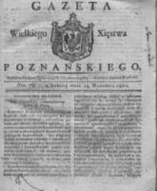 Gazeta Wielkiego Xięstwa Poznańskiego 1821.09.29 Nr78