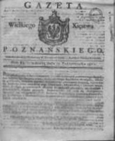 Gazeta Wielkiego Xięstwa Poznańskiego 1821.10.17 Nr83