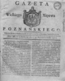 Gazeta Wielkiego Xięstwa Poznańskiego 1821.10.27 Nr86