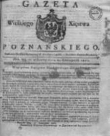 Gazeta Wielkiego Xięstwa Poznańskiego 1821.11.21 Nr93