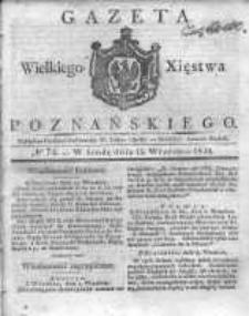 Gazeta Wielkiego Xięstwa Poznańskiego 1830.09.15 Nr74