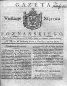 Gazeta Wielkiego Xięstwa Poznańskiego 1830.10.09 Nr81