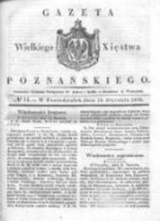 Gazeta Wielkiego Xięstwa Poznańskiego 1836.01.18 Nr14