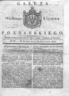 Gazeta Wielkiego Xięstwa Poznańskiego 1836.01.20 Nr16