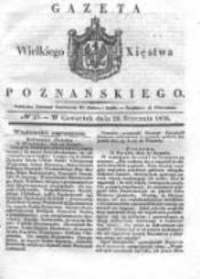 Gazeta Wielkiego Xięstwa Poznańskiego 1836.01.28 Nr23