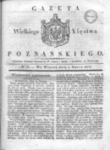 Gazeta Wielkiego Xięstwa Poznańskiego 1836.03.01 Nr51