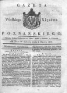 Gazeta Wielkiego Xięstwa Poznańskiego 1836.03.05 Nr55